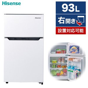 ハイセンス Hisense HR-B95A ホワイト 冷蔵庫/冷凍庫 (93L・右開き・2ドア) 耐熱トップテーブル 直冷式 一人暮らし 1人暮らし 小型 ノンフロン 約23dB|aprice