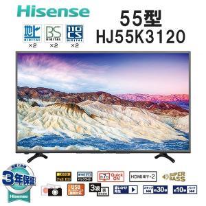 ハイセンス Hisense HJ55K3120 [55V型地上・BS・CSデジタルフルハイビジョンLED液晶テレビ]