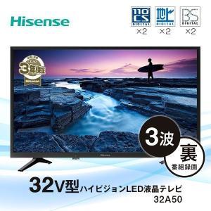 Hisense 32A50 32V型 地上・BS・110度CSデジタル ハイビジョン 直下型LED 液晶テレビ ハイセンス 32インチ aprice