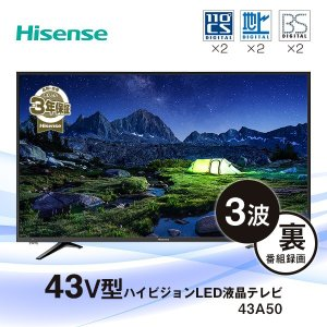 新製品 テレビ 43型 フルハイビジョン IPSパネル 壁掛け対応 大画面 PCモニター 映画 ゲー...