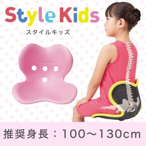 スタイルキッズ ピンク MTG Style Kids 正規販売店|aprice