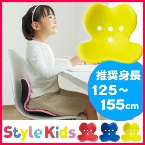 スタイルキッズ Lサイズ ライムイエロー MTG Style Kids L 正規販売店|aprice