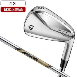 日本正規品 テーラーメイド(TaylorMade) P770 アイアン単品 2021年モデル Dyn...