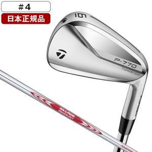 日本正規品 テーラーメイド(TaylorMade) P770 アイアン単品 2021年モデル N.S...