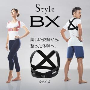 スタイルビーエックス MTG Style BX ブラック Sサイズ 猫背 姿勢 矯正 サポーター|aprice