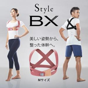 スタイルビーエックス MTG Style BX モーブピンク Mサイズ 猫背 姿勢 矯正 サポーター|aprice