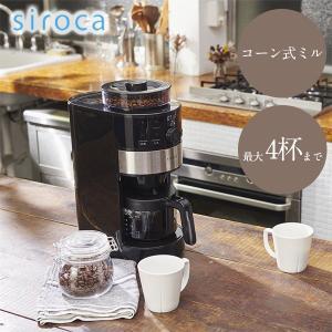 おうちコーヒー TBS マツコの知らない世界で紹介されました♪ コーヒー豆焙煎士、後藤直樹がおすすめ...