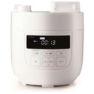 シロカ siroca SP-D131-W ホワイト クックマイスター 時短調理 圧力鍋 電器圧力鍋 ...