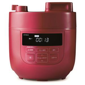 シロカ siroca SP-D131-R レッド クックマイスター 時短調理 圧力鍋 電器圧力鍋 肉...