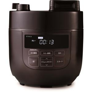 中古 siroca 電気圧力鍋 SP-D131 ブラウン 圧力 無水 蒸し 炊飯 スロー調理 温め直し コンパクト の商品画像|ナビ