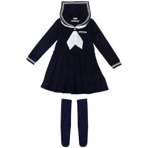 BIBILAB SLC-10A 紺 [セーラー服パジャマ セラコレ 冬服 JK型 適正身長〜165cm]|aprice