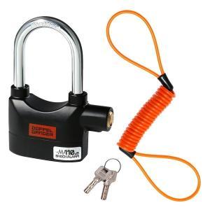 DOPPELGANGER DKL450-BK ブラック ロング・ジョー アラームde南京錠