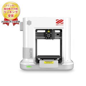 XYZプリンティングジャパン ダヴィンチ mini w+ 3Dプリンター