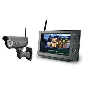 ELPA CMS-7110 ワイヤレスカメラモニターセット