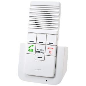 ELPA WIP-50 ワイヤレスインターホン(増設用子機)