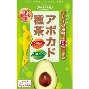 玉露園 アボカド種茶 5g×14袋|aprice