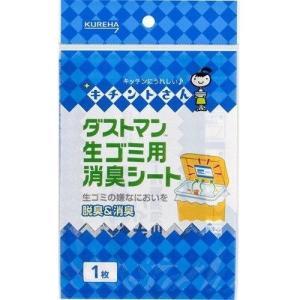 KUREHA ダストマン 生ゴミ用消臭シート ...の関連商品5