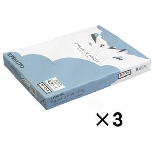 1318-PPCKA3 プレミアムコピー用紙 ...の関連商品7
