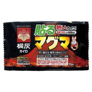 [桐灰化学]マグマ 貼るタイプ 10個入の商品画像|ナビ