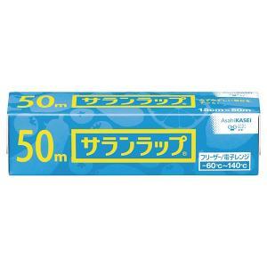旭化成 サランラップ 家庭用 (15cm×50m)