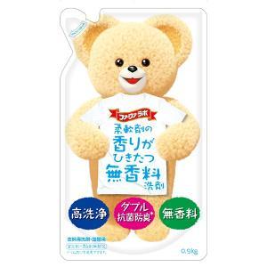 NSファーファ・ジャパン ファーファ液体洗剤香りひきたつ無香料詰替0.9KG