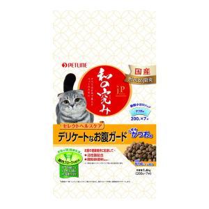 日清ペットフード JPスタイル 和の究み 猫用セレクトヘルスケア デリケートなお腹ガード 1.4kg...