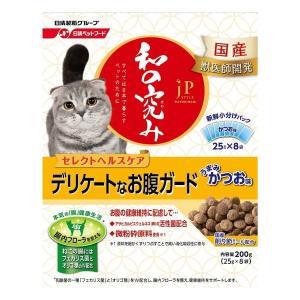 日清ペットフード JPスタイル 和の究み 猫用セレクトヘルスケア デリケートなお腹ガード 200g