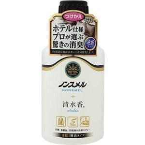 白元 ノンスメル清水香 衣類・布製品・空間用スプレー 無香 つけかえ300ml