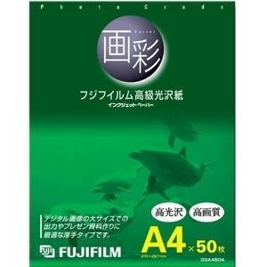 富士フィルム G3A450A 画彩 [高級光沢紙 (A4サイズ・50枚)]|aprice