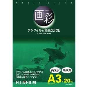 富士フィルム G3A320A 画彩 [高級光沢紙 (A3サイズ・20枚) ]|aprice