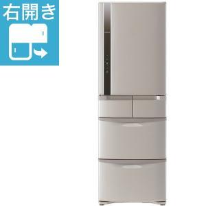日立 R-K42F(T) ソフトブラウン [冷蔵庫(401L...