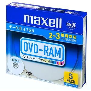 maxell DRM47PWB.S1P5S A [データ用DVD-RAM(4.7GB・3倍速・5枚組) プリンタブル]