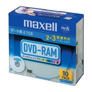 maxell DRM47PWB.S1P10S A [データ用DVD-RAM(4.7GB・3倍速・10枚組) プリンタブル]