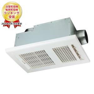 【送料無料】浴室換気乾燥暖房器(1室換気) MAX(マックス) BS-161H 浴室暖房 換気 ドラ...