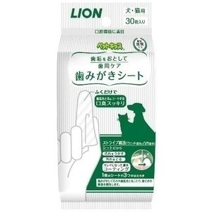 ライオン ペットキッス 歯みがきシート 30枚 ケア用品