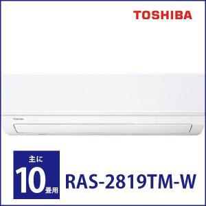 エアコン 東芝 主に10畳用 RAS-2819TM-W TOSHIBA|aprice