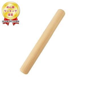 アークランドサカモト PRO SERIES 麺棒 300X34mm
