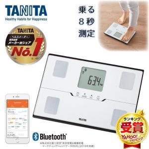 TANITA タニタ BC-768-WH パールホワイト 白 体組成計 薄型 軽い 軽量 スマホ 連動 アプリ 管理 bluetooth 健康管理の画像