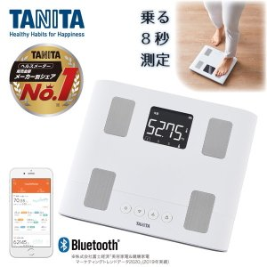 TANITA タニタ BC-332L-WH ホワイト 体組成計 体重計 BMI 体脂肪 内臓脂肪 基...