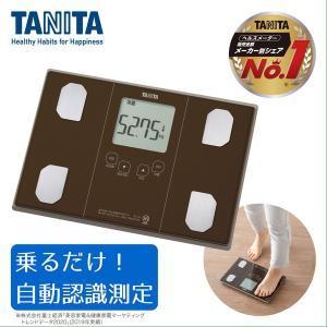 TANITA タニタ BC-314-BR メタリックブラウン...