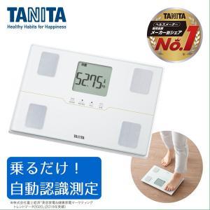 タニタ BC-315-WH パールホワイト [体組成計]...