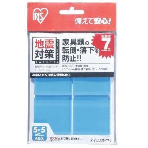 アイリスオーヤマ ECT-5054 ブルー [転倒防止粘着マット(5×5cm・4枚入り)] aprice