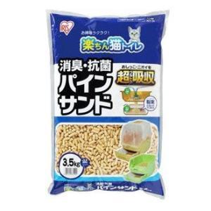 アイリスオーヤマ RCT-35 楽ちん猫トイレ (消臭・抗菌/パインサンド/3.5kg)