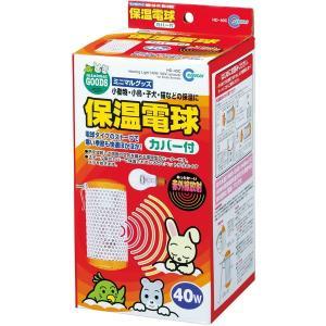 マルカン HD-40C 保温電球カバー付40Wの関連商品1