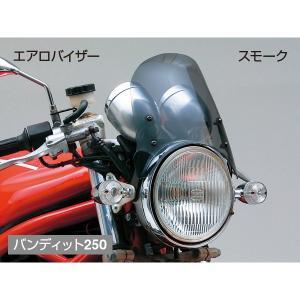 デイトナ D61381 [ブラストバリアー/X&エアロバイザー共通車種専用ステーセット]|aprice