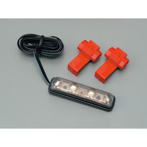 デイトナ D63278 [LEDライセンスランプキット DC12V専用 リペアLEDランプ単体]|aprice