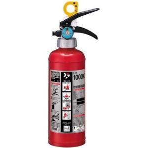 ヤマトプロテック FM1000X 蓄圧式粉末消火器 家庭用 3型