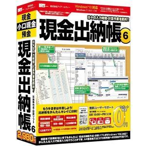 アイアールティ IRTB0496 激安革命ビジネス 現金出納帳6(Win版)