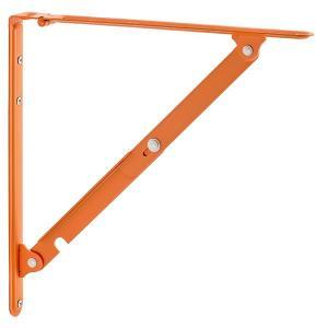 棚受け金具/ブラケット 〔L #05 オレンジ〕 1組/2本入 スチール製 折りたたみ 『Folding bracket』 〔業務用 建材 建築金物〕の商品画像 ナビ