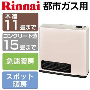 Rinnai リンナイ SRC-364E-13A パステルローズ ガスファンヒーター (都市ガス用/木造11畳・コンクリ15畳まで)|aprice